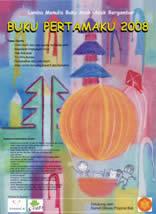 buku pertamaku 2008 poster