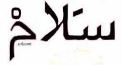 Salaam - Peace