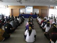 Lampang Rajabhat University