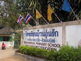 The entrance of the children's home